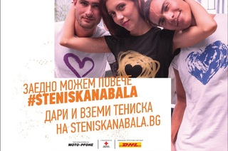 #steniskanabala challenges Class of 2019 to be the most active and generous of all participants in the program so far