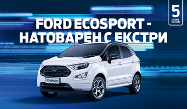 New Ford EcoSport as of BGN 31188