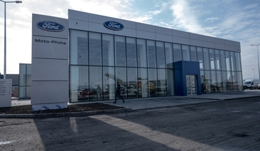 Ford showroom entrance