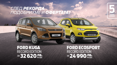 kuga-and-ecosport-record-edition-banner_480x0_scale_478b24840a
