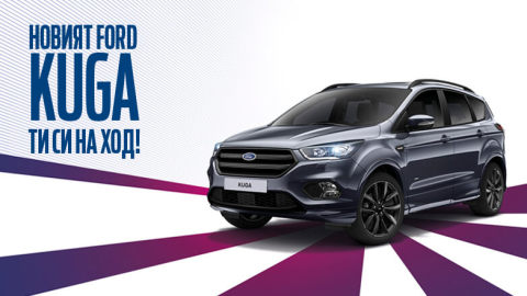 Ford Kuga Diesel  from 31 400 lv.