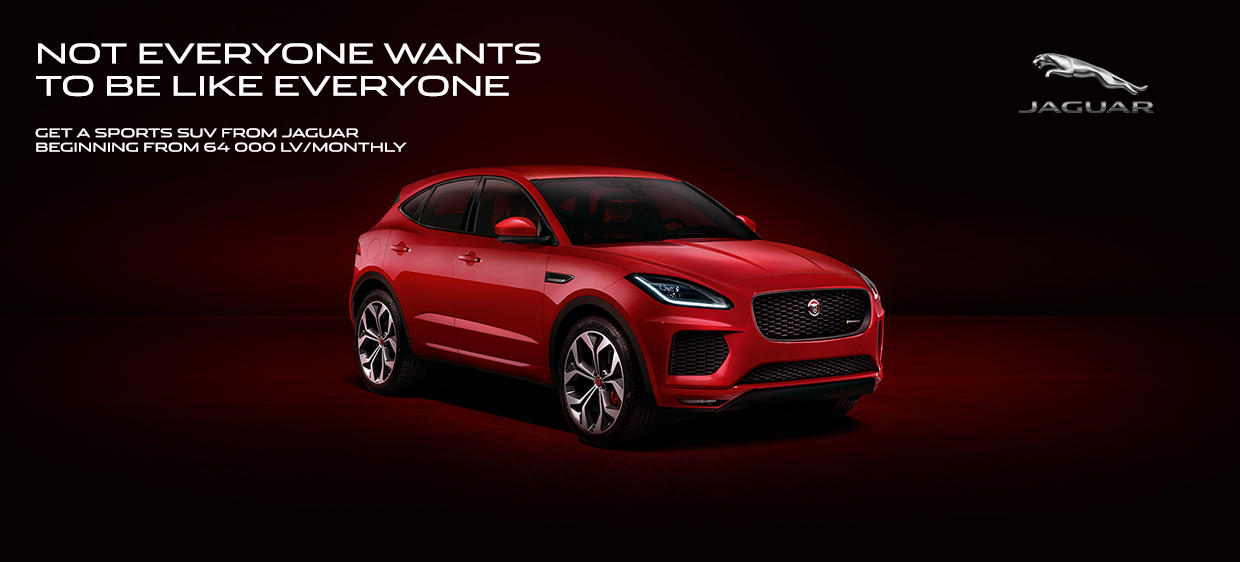 Sports SUV Jaguar