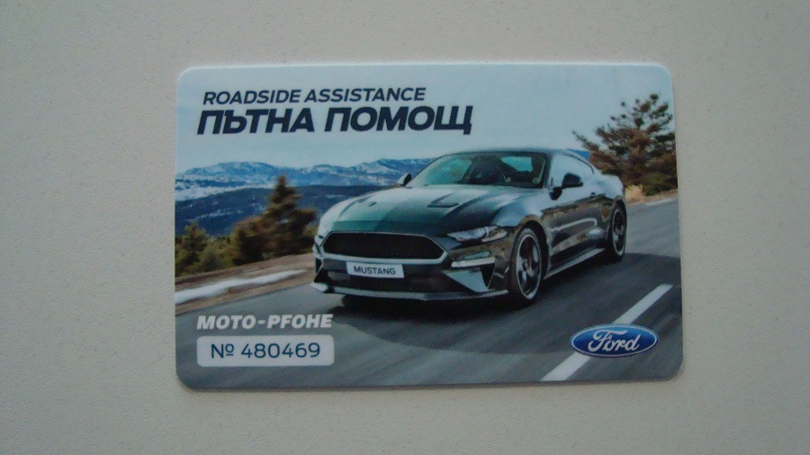 Road assistance card