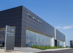 JAGUAR LAND ROVER Center Sofia
