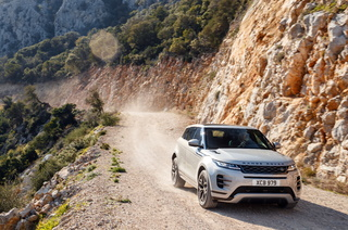 INTRODUCING THE NEW RANGE ROVER EVOQUE:  THE LUXURY SUV FOR THE CITY AND BEYOND