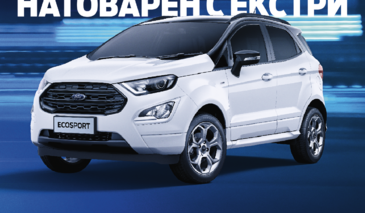 New Ford EcoSport as of BGN 30990