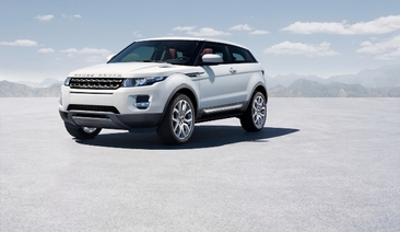 ALL-NEW RANGE ROVER XXX MAKES GUEST APPEARANCE AT 40 YEAR CELEBRATION OF THE BRAND