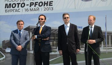 Moto-Pfohe is preparing for new showroom in Burgas
