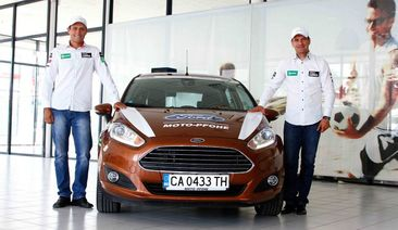 GLOBUL Rally Team got the All New Ford Fiesta from Moto-Pfohe