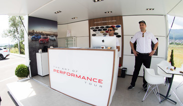 Турнето на Jaguar - The Art of Performance Tour - се проведе в три града в България