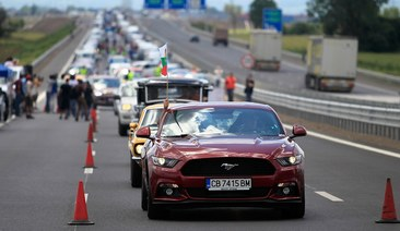 BULGARIA STILL HOLDS GUINNESS WORLD RECORD FOR LARGEST FORD CAR PARADE A YEAR LATER