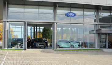 Ford welcome