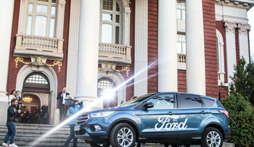 Ford Kuga - honorable escort for the nominees